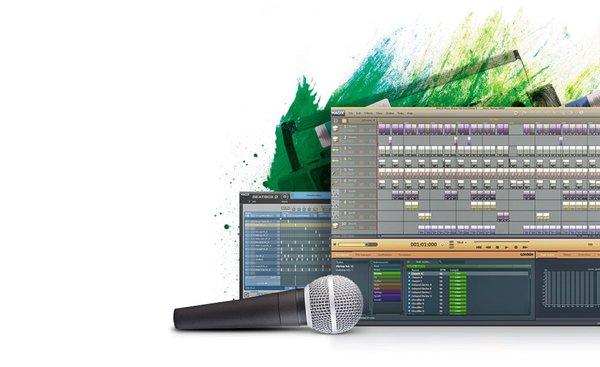 Возможности программы: Magix Remix Agent: Откройте любую песню с жес
