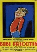 Bibi Fricotin 海报