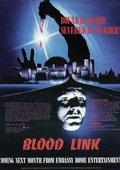Blood Link 海报