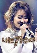 我是歌手 第三季(韩版) 海报