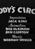 Buddy's Circus 海报