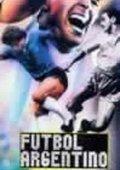 阿根廷足球 海报