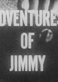 Adventures of Jimmy 海报
