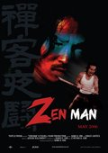 Zen Man 海报