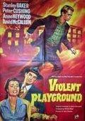 Violent Playground 海报