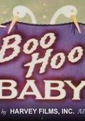Boo Hoo Baby 海报