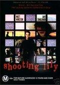 Shooting Lily 海报