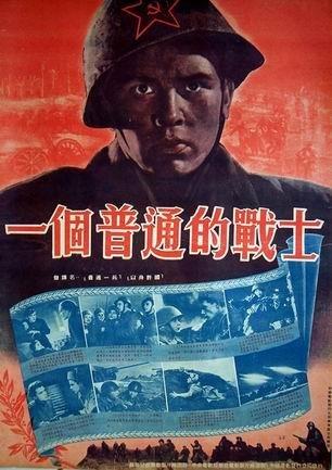 前苏联二战电影译制片