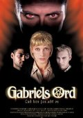 Gabriels ord 海报
