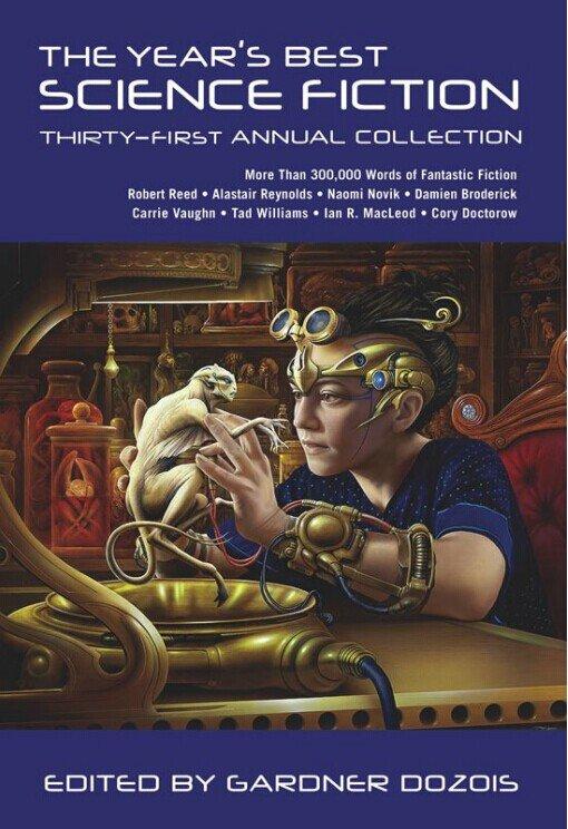 《2014年度最优秀科幻小说珍藏版