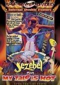 The Joys of Jezebel 海报