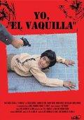 Yo, 'El Vaquilla' 海报