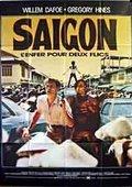 西贡 海报