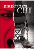 Director's Cut 海报