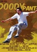 Doody Pants 海报