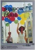 通向巴黎的窗户 海报