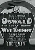 A Wet Knight 海报