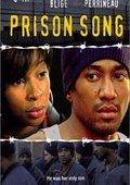 Prison Song 海报