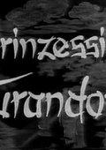 Prinzessin Turandot 海报