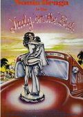 巴士上的夫人 海报