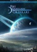 Eski Dunyanin Ordulari (Armies of the Old World) 海报