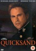 Quicksand 海报