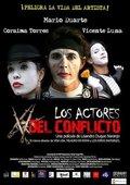 Los actores del conflicto 海报