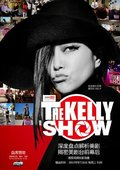 THE KELLY SHOW  海报