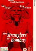 The Stranglers of Bombay 海报
