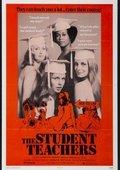 The Student Teachers 海报