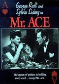 Mr. Ace 海报