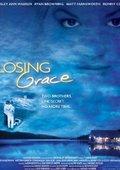 Losing Grace 海报