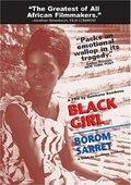黑女孩 海报