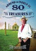 BBC:世界八十宝藏