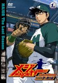 棒球大联盟 第六季 海报