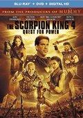 蝎子王4:争权夺利 海报