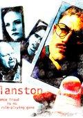 Blanston 海报
