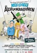 Kummeli Alivuokralainen 海报