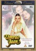 Umrao Jaan 海报