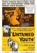 Untamed Youth 海报