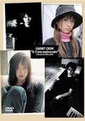 Garnet Crow - le 5 eme anniversaire L'Histoire de 2000 a 2005 海报