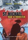 圣米歇尔有只公鸡 海报