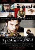 Spoken Word 海报