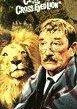 斗鸡眼狮子
