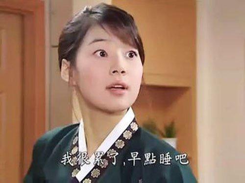 韩剧 新娘18岁