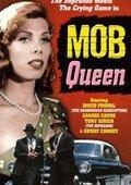 Mob Queen 海报