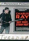 Hay Foot, Straw Foot 海报
