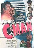 C-Man 海报