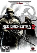 红色管弦乐队2:斯大林格勒英雄