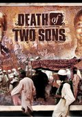 Death of Two Sons 海报